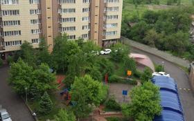 2-комнатная квартира, 75 м², 8/10 этаж посуточно, Гагарина — Альфараби за 12 500 〒 в Алматы