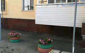 2-комнатная квартира, 56 м², 1/5 этаж, 6-й микрорайон — Алдабергенова за 14 млн 〒 в Талдыкоргане