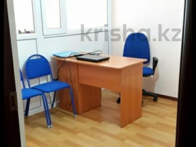 Офис площадью 28.9 м², Салтанат 26 за 7 млн ₸ в  — фото 5