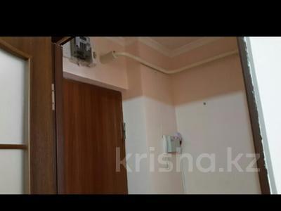 Офис площадью 28.9 м², Салтанат 26 за 7 млн ₸ в  — фото 7