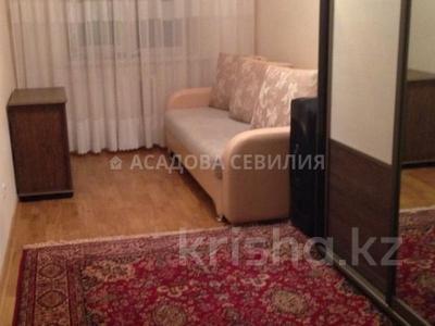 2-комнатная квартира, 44 м², 3/4 этаж, Манаса — Абая за 18.8 млн 〒 в Алматы, Бостандыкский р-н — фото 4
