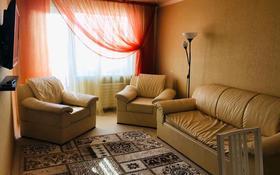 2-комнатная квартира, 50 м², 7/9 этаж посуточно, Малайсары 6 за 9 000 〒 в Павлодаре