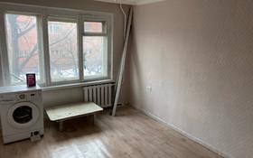 1 комната, 15 м², Ыкылас Дукенулы 21 за 35 000 〒 в Нур-Султане (Астана)