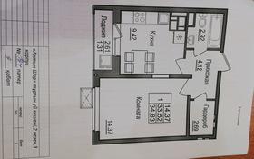 1-комнатная квартира, 34.83 м², 9/22 этаж, улица 49 за 10.4 млн 〒 в Нур-Султане (Астана), Есильский р-н