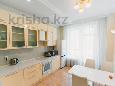 2-комнатная квартира, 73.8 м², 1/14 этаж, Кабанбай батыра 9/3 за 36 млн 〒 в Нур-Султане (Астана), Есиль р-н
