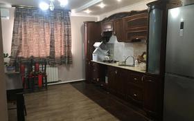 5-комнатный дом, 140 м², 5 сот., Мухамбетжана Токатова 10 — ул. Гагарина за 18.7 млн ₸ в Атырау