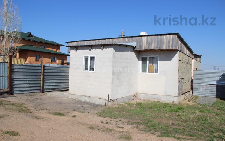 2-комнатный дом, 33.4 м², 8 сот., Бактыбай Акына — Болашак за 12.5 млн 〒 в Нур-Султане (Астана), Сарыаркинский р-н
