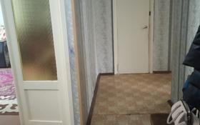 4-комнатная квартира, 80 м², 1/5 этаж, Боровская 66 за 10.5 млн 〒 в Щучинске