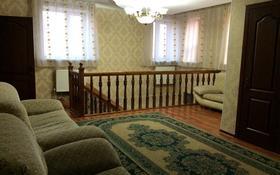 8-комнатный дом посуточно, 520 м², 20 сот., Балкантау за 40 000 ₸ в Нур-Султане (Астана), Алматинский р-н
