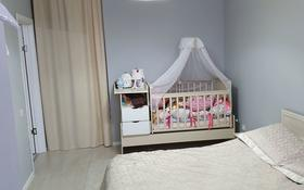 2-комнатная квартира, 52.5 м², 1/5 этаж, Санкибай батыра 48а за 12.2 млн 〒 в Актобе, мкр. Батыс-2