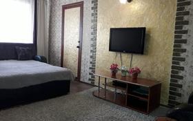 2-комнатная квартира, 48 м², 1 этаж посуточно, Аль-Фараби — Абая за 8 000 〒 в Костанае