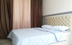 1-комнатная квартира, 32 м², 2 эт. посуточно, Лободы 41 — Гоголя за 9 000 ₸ в Караганде, Казыбек би р-н