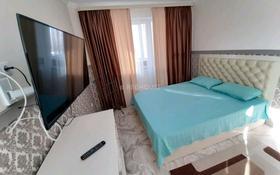 1-комнатная квартира, 32 м², 2 этаж посуточно, Лободы 41 — Гоголя за 7 000 〒 в Караганде, Казыбек би р-н