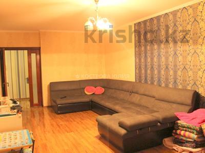 3-комнатная квартира, 115 м², 14/17 этаж, мкр Мамыр-1 за 39 млн 〒 в Алматы, Ауэзовский р-н