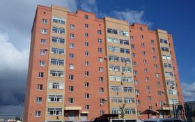 1-комнатная квартира, 49 м², 4/9 эт. посуточно, проспект Нурсултана Назарбаева — Ауэзова за 7 000 ₸ в Кокшетау