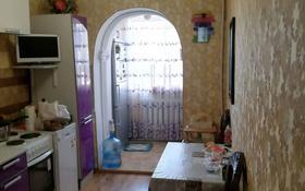 3-комнатная квартира, 64 м², 4/5 этаж, Космонавтов 145 — Гоголя за 15.3 млн 〒 в Караганде, Казыбек би р-н