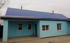 5-комнатный дом, 75 м², 5 сот., Жургенова — Кунанва за 9.5 млн ₸ в Актобе, Старый город