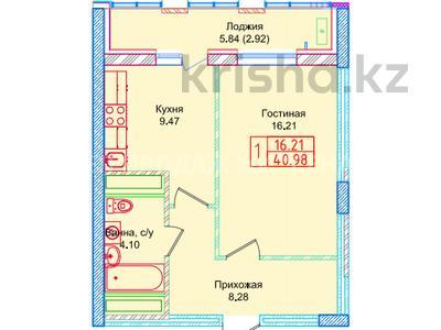 1-комнатная квартира, 43.06 м², Ахмета Байтурсынова — А 62 за ~ 9.4 млн 〒 в Нур-Султане (Астана), Алматинский р-н