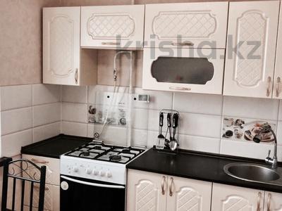 1-комнатная квартира, 37 м², 5/9 эт. посуточно, 11 мкр. 81 за 5 000 ₸ в Актобе, мкр 11 — фото 6