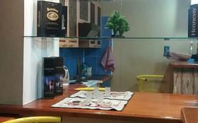 1-комнатная квартира, 45 м² посуточно, Камзина 98 — Кутузова за 3 500 〒 в Павлодаре