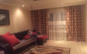4-комнатный дом, 100 м², 4.8 сот., мкр Карасу, Карасу баганалы орда 71 за 14.5 млн ₸ в Алматы, Алатауский р-н