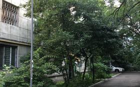 2-комнатная квартира, 49 м², 1/5 эт., Толе би — Байзакова за 17.8 млн ₸ в Алматы, Алмалинский р-н