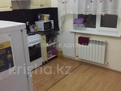 1-комнатная квартира, 40 м², 9/17 этаж посуточно, Иманбаевой 10 за 8 000 〒 в Нур-Султане (Астана)