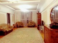 5-комнатная квартира, 159 м², 9/20 этаж посуточно
