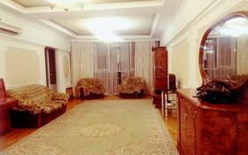 5-комнатная квартира, 159 м², 9/20 этаж посуточно, Достык 160 — Жолдасбекова за 20 000 〒 в Алматы, Медеуский р-н