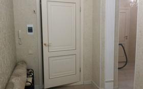 4-комнатная квартира, 103 м², 1/5 этаж, Батыс 2 5в — Мустафа Шокай за 25 млн 〒 в Актобе, мкр. Батыс-2
