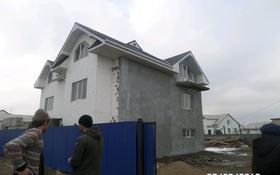 10-комнатный дом, 400 м², 9 сот., Проезд Южный за 17 млн 〒 в Атырау