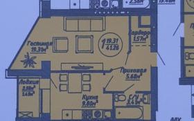 1-комнатная квартира, 41.26 м², 3/5 этаж, 189 1 за 10.5 млн 〒 в Нур-Султане (Астана), Сарыаркинский р-н
