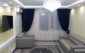 3-комнатная квартира, 66 м², 6/10 этаж, 11-й микрорайон 111 за 14 млн 〒 в Актобе, мкр 11