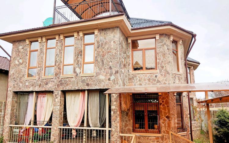 9-комнатный дом, 300 м², 6.5 сот., Кыргауылды за 80 млн 〒 в Алматы