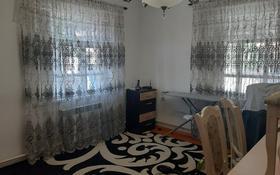 4-комнатный дом, 47 м², 5.7 сот., 1-пер. Кутузова — Прманова за 8.5 млн 〒 в