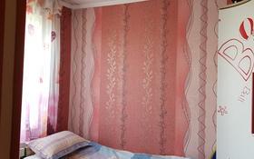 3-комнатная квартира, 61.3 м², 5/5 этаж, Сайрамская 165 за 13.2 млн 〒 в Шымкенте, Енбекшинский р-н