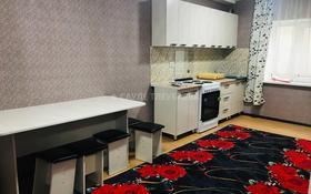 3-комнатная квартира, 50 м², 1/1 этаж помесячно, мкр Ожет — Сеитова за 130 000 〒 в Алматы, Алатауский р-н