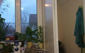 2-комнатный дом, 30 м², 6 сот., мкр Айгерим-1 — Веселова за 9.5 млн ₸ в Алматы, Алатауский р-н