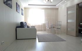 2-комнатная квартира, 65 м², 6/9 эт. посуточно, Бухар жырау 30/1 за 12 000 ₸ в Нур-Султане (Астана)