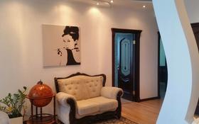 3-комнатная квартира, 110 м², 8/24 эт. посуточно, Каблукова — Малахова за 18 000 ₸ в Алматы, Бостандыкский р-н