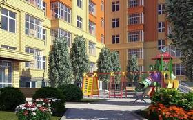 3-комнатная квартира, 95 м², 4/9 этаж, Таттимбета 3/14 за 29.5 млн 〒 в Караганде, Казыбек би р-н