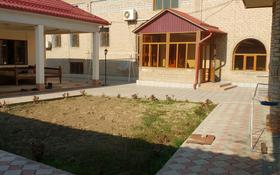 8-комнатный дом, 350 м², 16 сот., Гагарина за 65 млн ₸ в Шымкенте