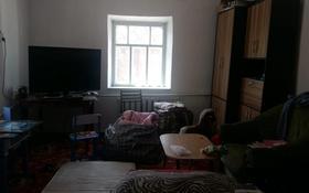 3-комнатный дом помесячно, 60 м², Фрунзе — Маяковского за 35 000 ₸ в Таразе