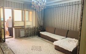 2-комнатная квартира, 54.5 м², 3/14 этаж, Жарокова — Сатпаева за 33.5 млн 〒 в Алматы, Бостандыкский р-н