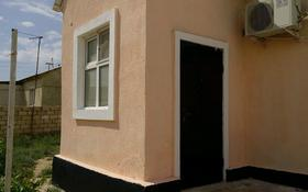 4-комнатный дом, 120 м², 6 сот., Баскудук за 9.7 млн 〒