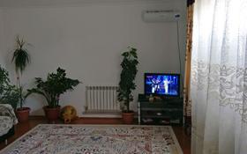 3-комнатный дом помесячно, 110 м², 10 сот., мкр Жети Казына, Сагынбай Нургалиева 21 за 120 000 ₸ в Атырау, мкр Жети Казына