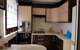 2-комнатная квартира, 50 м², 3 этаж посуточно, Гоголя за 10 000 〒 в Караганде, Казыбек би р-н