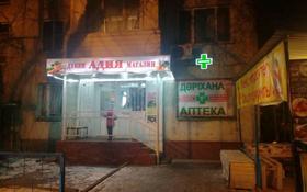 Магазин площадью 70 м², мкр Тастак-1 18 — Раимбека - Утеген батыра за 23 млн ₸ в Алматы, Ауэзовский р-н