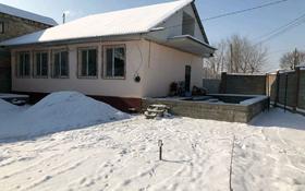 4-комнатный дом, 80 м², 6 сот., Кашаганова — Абая за 22 млн ₸ в