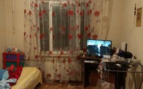 1-комнатная квартира, 14 м², 4/5 этаж, Курмангазы 118 — Ади Шарипова за 4.8 млн 〒 в Алматы, Алмалинский р-н